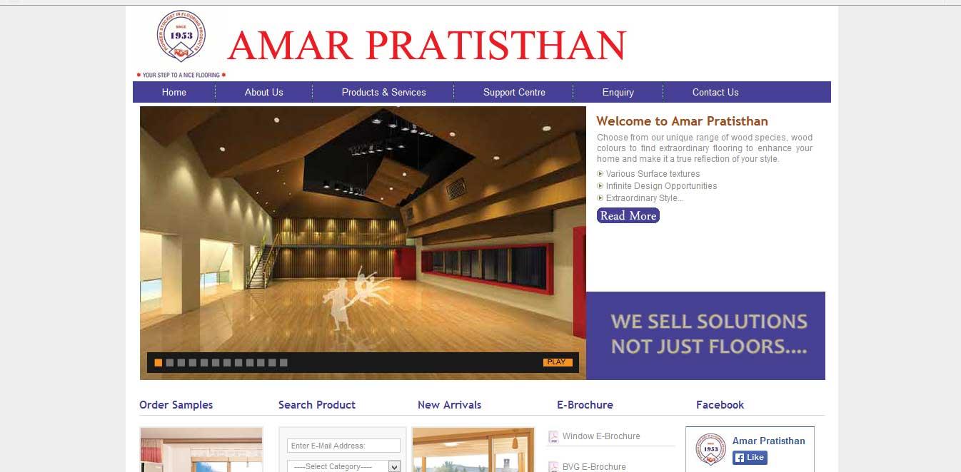Amar Pratishan