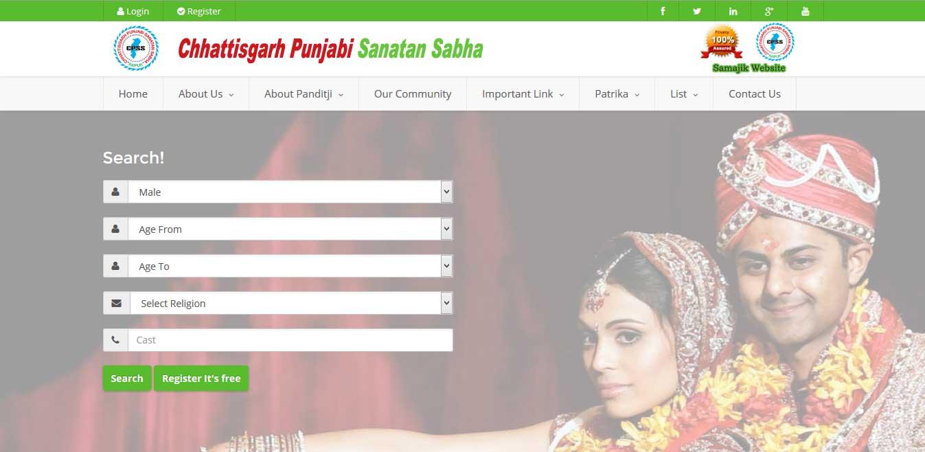 Chhattisgarh Punjabi Sanatan Sabha